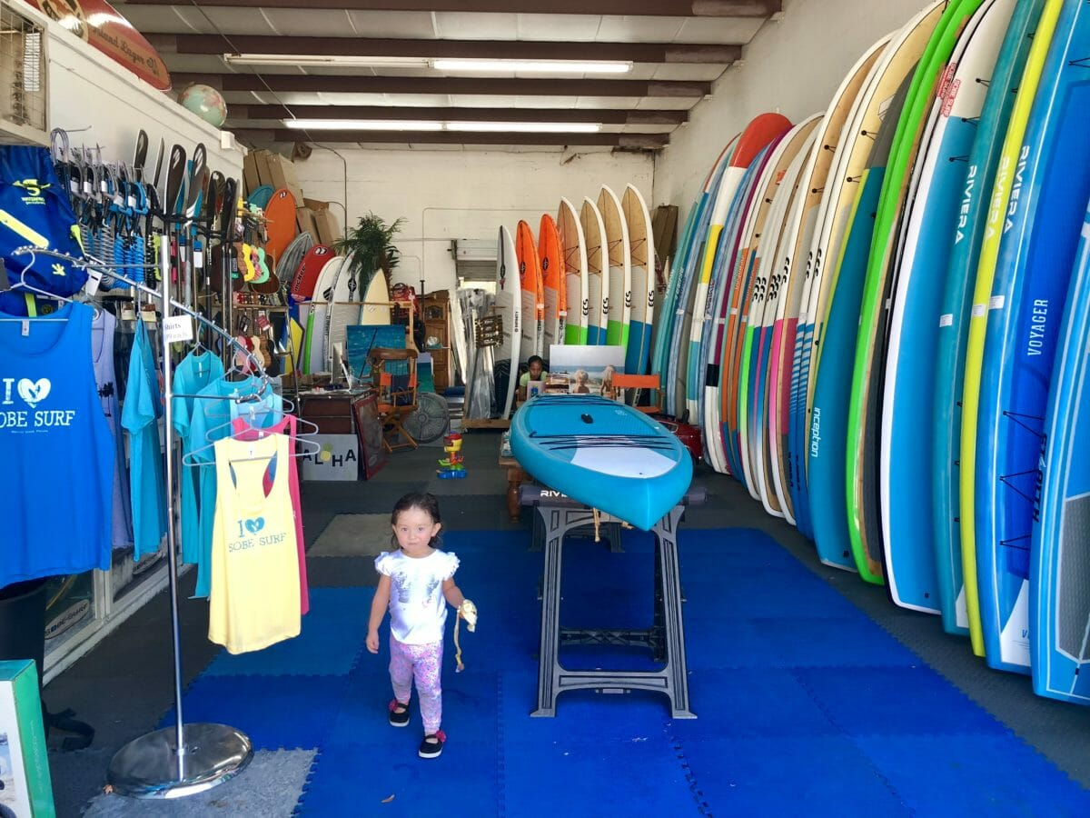 Merritt Island SUP Board Shop